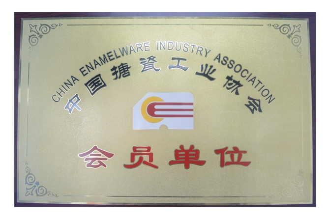 Membership of Chinese Enameling Industry Associating