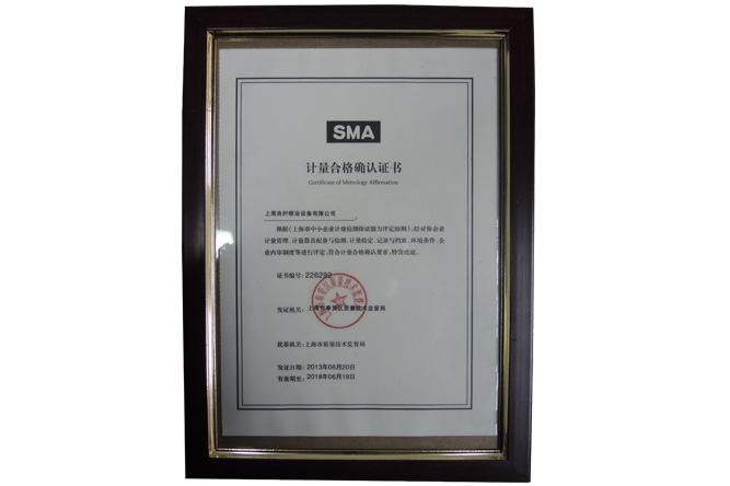 SMA Measurement Qualified Certificate
