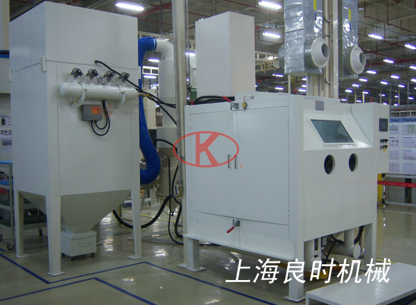 Aero engine parts fine sand blasting machine