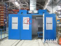 A PT flaw detection painting room project for a Sino-German joint venture Valve Company, has completed the acceptance